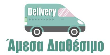 amesiparalavi-01-01.png
